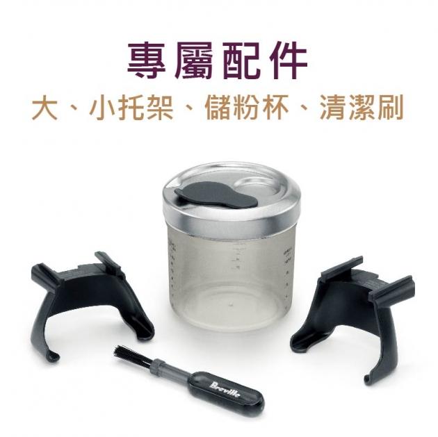 專業級定量磨豆機BCG820XL 3